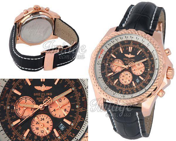 Мужские часы Breitling  №MX0586