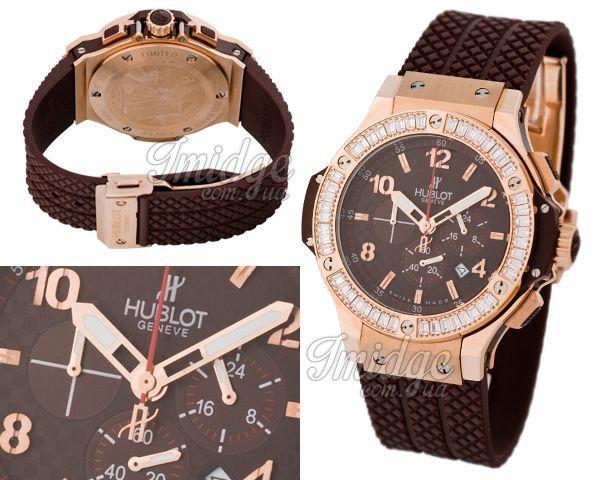Женские часы Hublot  №MX1664