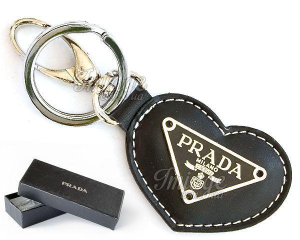 Брелок Prada  №019