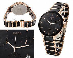 Мужские часы Rado  №MX2888