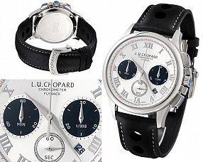 Мужские часы Chopard  №N2511