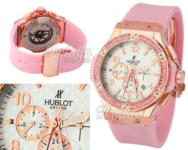 Женские часы Hublot  №MX0879
