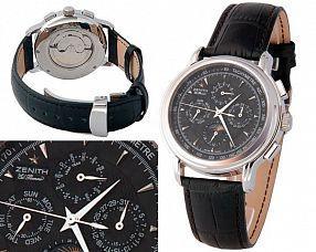 Мужские часы Zenith  №MX0777