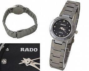 Копия часов Rado  №H0384