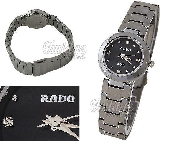 Женские часы Rado  №H0384