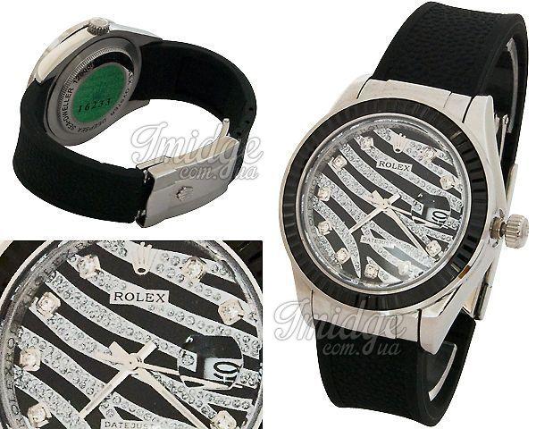 Женские часы Rolex  №N0141