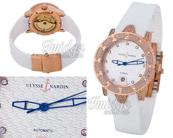 Женские часы Ulysse Nardin  №MX1661