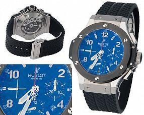 Мужские часы Hublot  №M3367