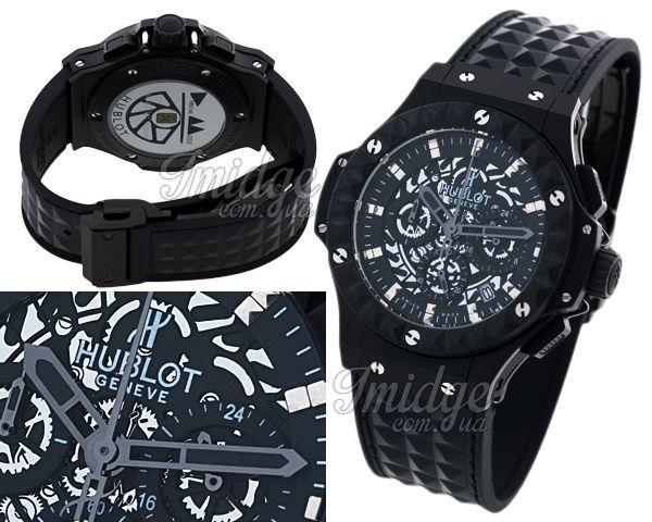 Мужские часы Hublot  №MX2405