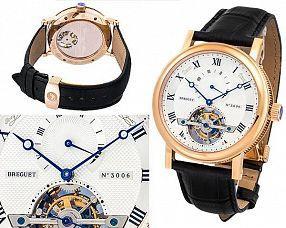 Копия часов Breguet  №MX2956