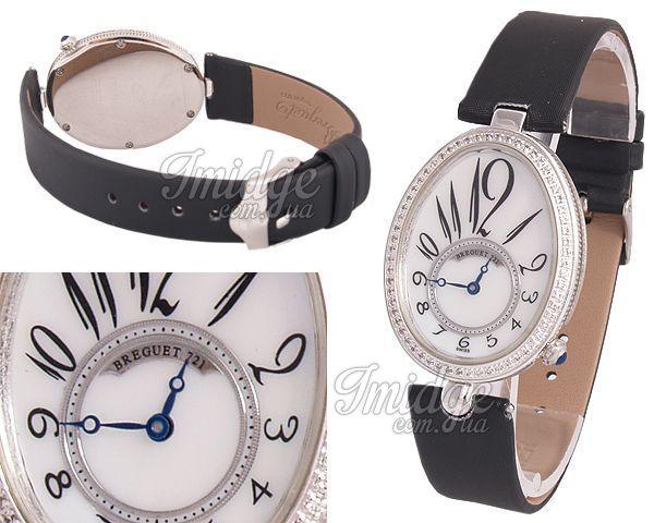 Женские часы Breguet  №MX0226