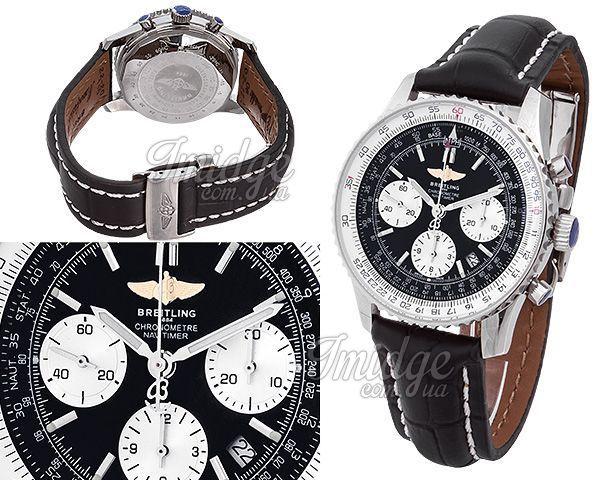 Мужские часы Breitling  №MX2932