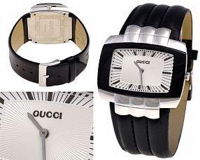 Копия часов Gucci  №MX0921