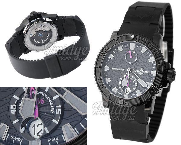 Мужские часы Ulysse Nardin  №MX0098