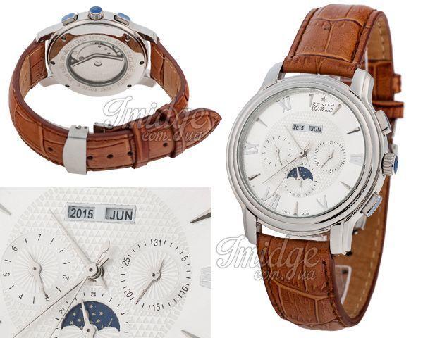 Мужские часы Zenith  №MX1978