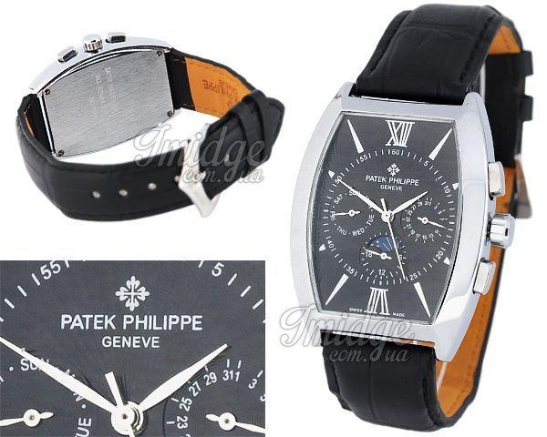 Копия часов Patek Philippe  №M4605