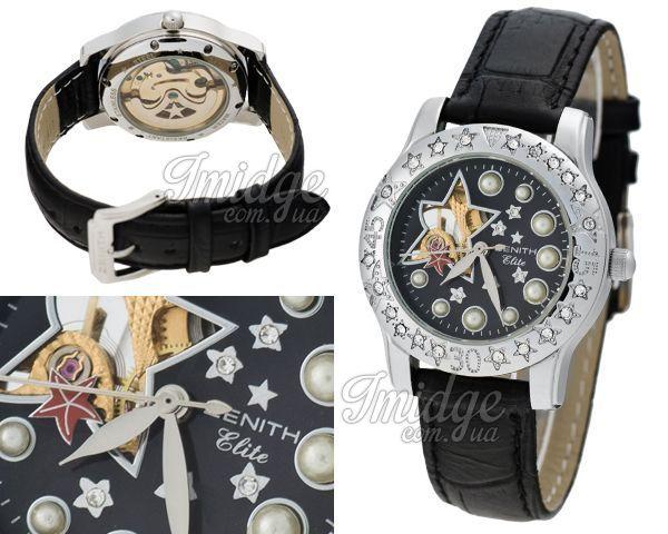 Женские часы Zenith  №MX1886