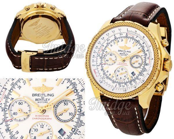 Мужские часы Breitling  №MX2256