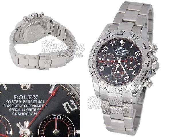 Копия часов Rolex  №MX0010