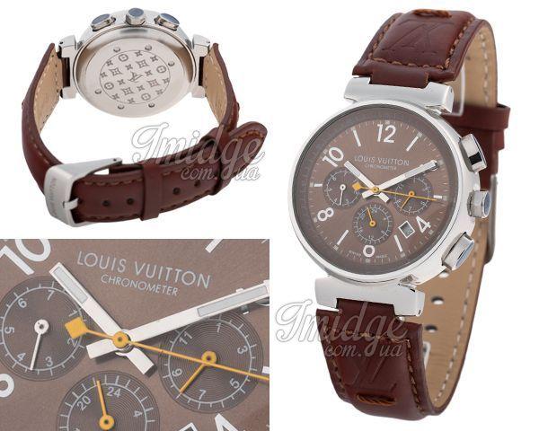 Унисекс часы Louis Vuitton  №MX1909
