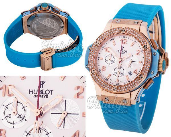 Женские часы Hublot  №MX2206