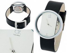Копия часов Calvin Klein  №MX2592