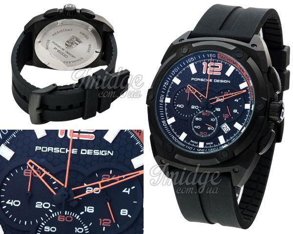 Мужские часы Porsche Design  №MX2343