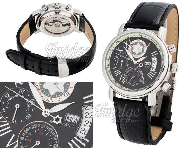 Мужские часы Montblanc  №MX1946