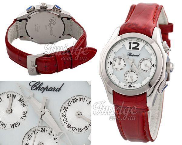 Женские часы Chopard  №MX1279