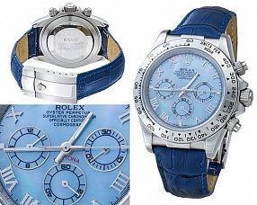 Копия часов Rolex  №MX2939