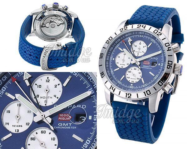 Мужские часы Chopard  №MX3049