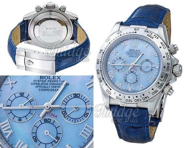 Женские часы Rolex  №MX2939