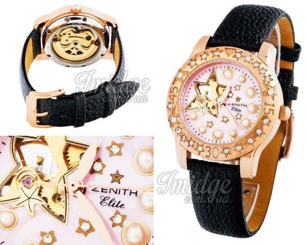 Женские часы Zenith  №MX2047
