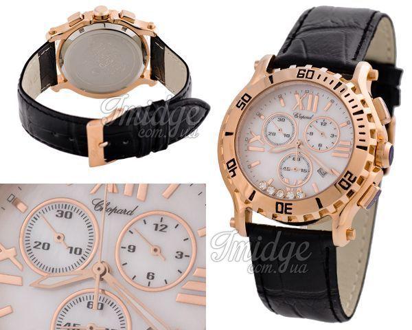 Женские часы Chopard  №MX1309