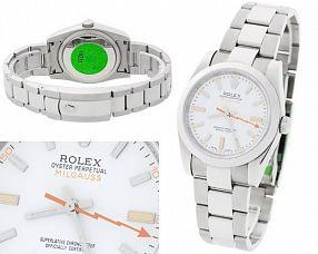 Копия часов Rolex  №MX2729