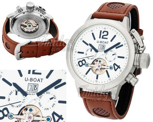 Мужские часы U-BOAT  №MX2123