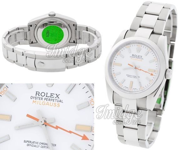Мужские часы Rolex  №MX2729