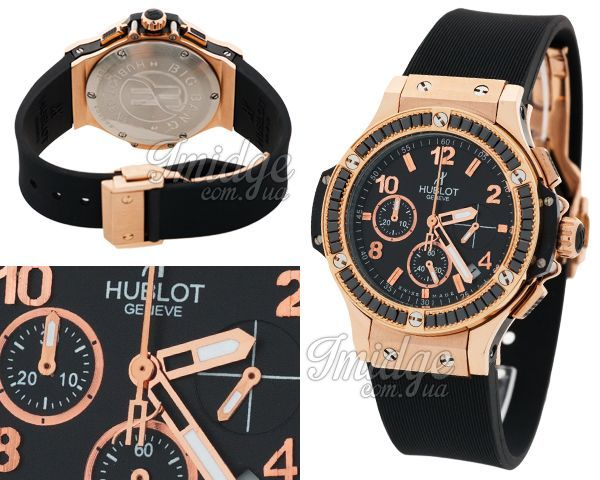 Женские часы Hublot  №MX2541