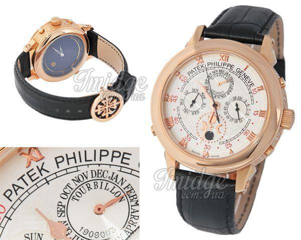 Копия часов Patek Philippe  №M2590