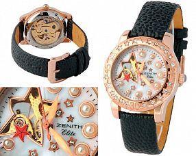Женские часы Zenith  №MX0778