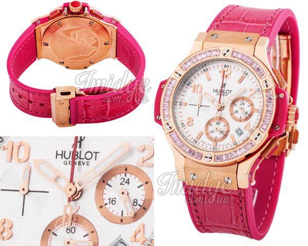 Женские часы Hublot  №MX2069