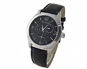 Копия часов Jaeger-LeCoultre Модель №S980