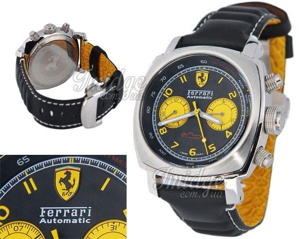 Копия часов Ferrari  №N0110