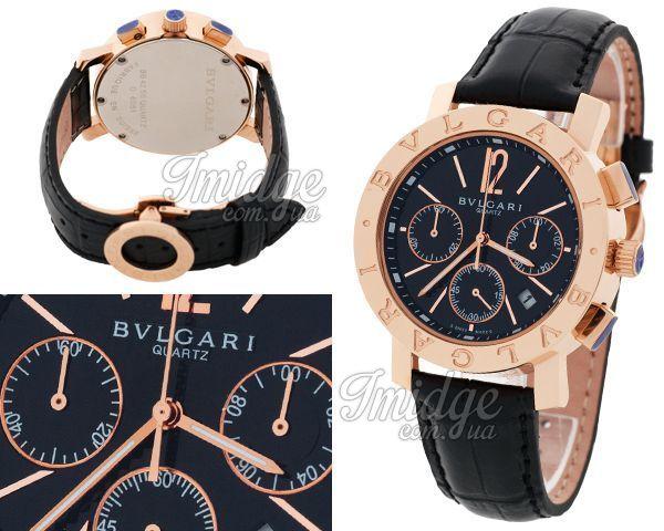 Мужские часы Bvlgari  №MX2550