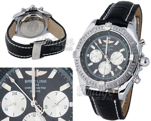 Мужские часы Breitling  №M2035