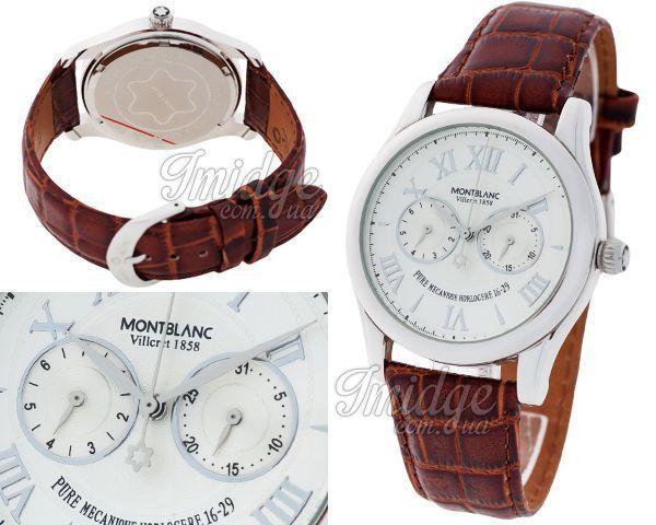 Мужские часы Montblanc  №MX2687