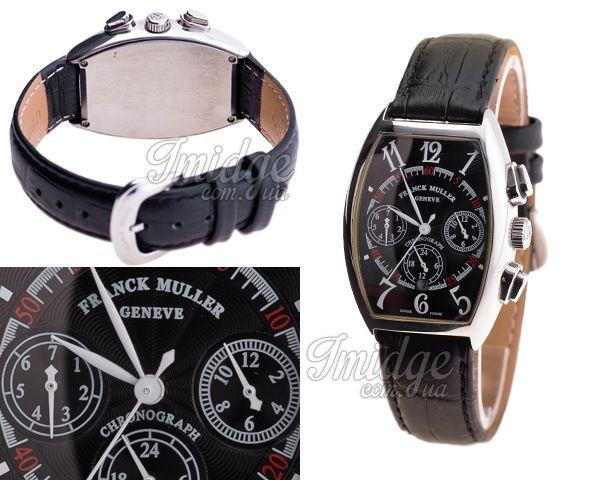 Мужские часы Franck Muller  №MX1133