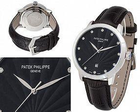 Унисекс часы Patek Philippe  №MX2890