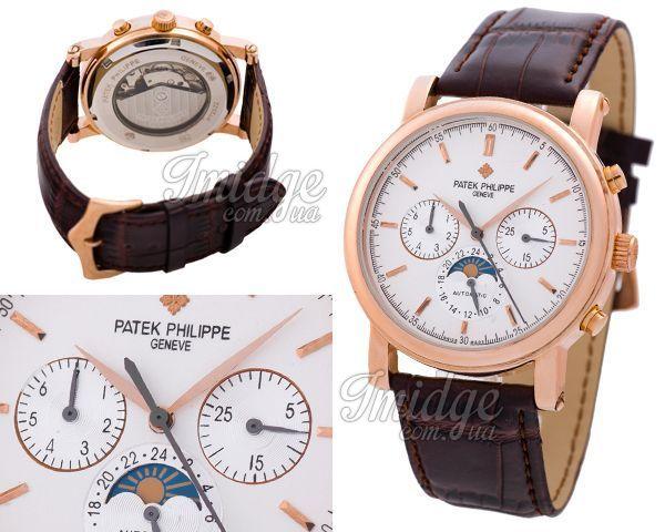 Мужские часы Patek Philippe  №MX1838