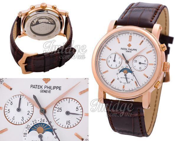 Копия часов Patek Philippe  №MX1838